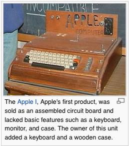 Apple I © Wikipedia