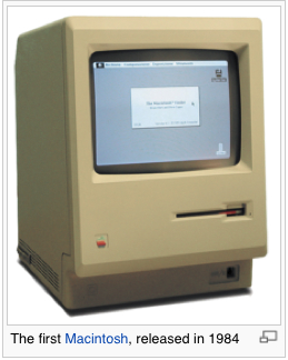 The First Macintosh 1984 © Wikipedia