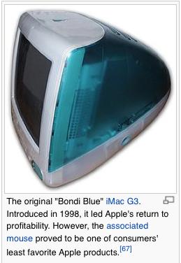 The iMac G3 1998 © Wikipedia